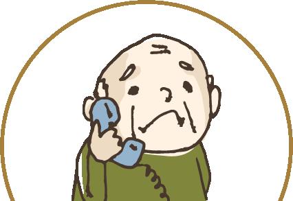 居宅介護支援事務所花みづきへ相談
